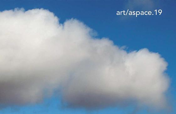 art-aspace-2019
